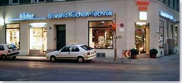 Badausstellung in München